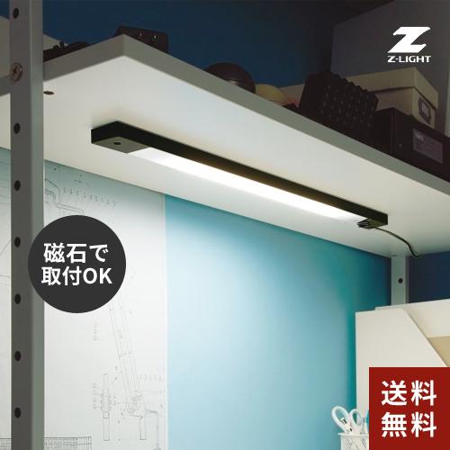 【送料無料】山田照明 Zライト Z-Light LEDデスクトップライト ZM-015B ブラック デスクライト学習机 おしゃれ 目に優しい LED マグネットで簡単設置