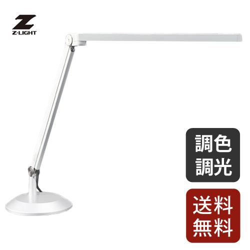 【送料無料】山田照明 Zライト LEDデスクライト+ベースセット ホワイト Z-S7000W+Z-B16W【smtb-u】