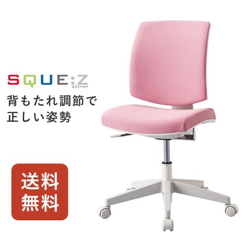 【送料無料】コイズミファニテック SQUE:Z スクイージー 回転チェア ピンク SQC-621PK ▲▲
