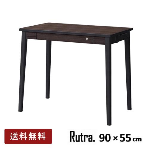 【送料無料】コイズミ デスク ルトラ SDD-730BGDW ▲▲ 【ルトラ Rutra テーブル】
