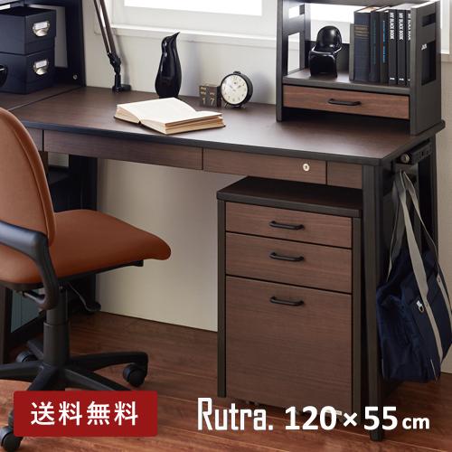 【送料無料】コイズミファニテック ルトラ Rutra デスク 120cm BGDW SDD-732 ▲▲【smtb-u】