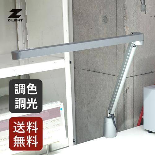 【送料無料】山田照明 Zライト Z-Light LEDデスクライト シルバー Z-S7000SL