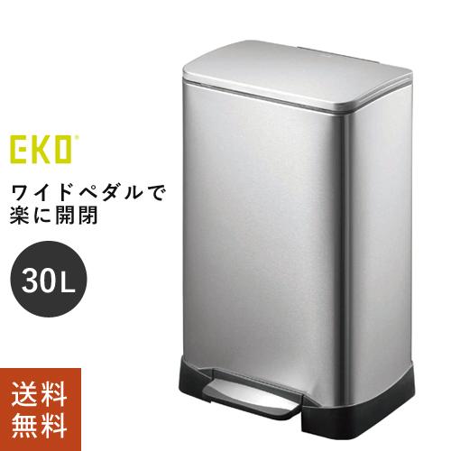 【送料無料】【メーカー直送】EKO ネオキューブ ステップピン 30L シルバー EK9298-30L