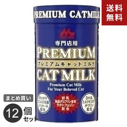 セットアップ 送料無料 送料無料でお届けします 追加で何個買っても同梱0円 森乳サンワールド ワンラック キャットミルク 12個セット プレミアム 150g