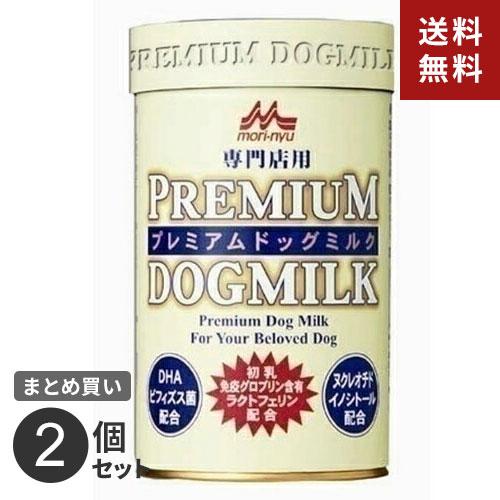 送料無料 1着でも送料無料 森乳サンワールド ワンラック プレミアム 2個セット 最安値挑戦 150g ドッグミルク ☆