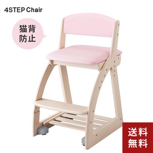 【送料無料】コイズミファニテック 木製チェア FDC-051WWLP 【4Step フォーステップチェア イス 学習椅子】
