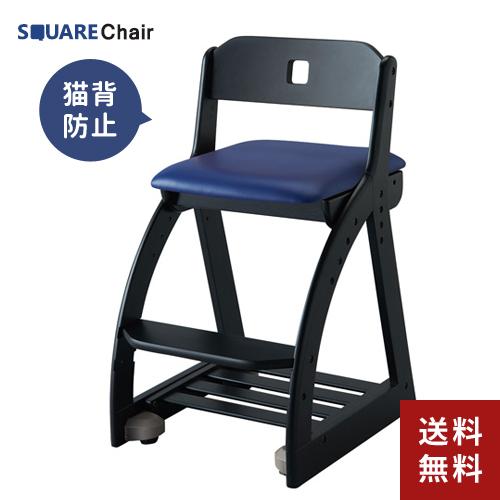 【送料無料】コイズミファニテック 木製チェア KDC-200BKNB 【木製ラブリーチェア イス 学習椅子】