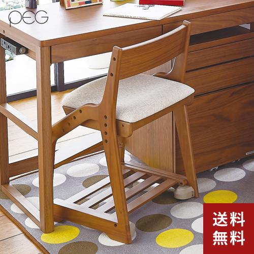 【送料無料】コイズミファニテック 木製チェア ペグ PDC-487WOIV 【PEG イス 学習椅子】