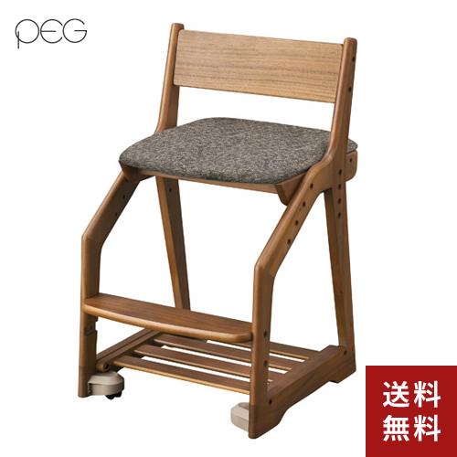 【送料無料】コイズミファニテック 木製チェア ペグ PDC-488WOGY 【PEG イス 学習椅子】