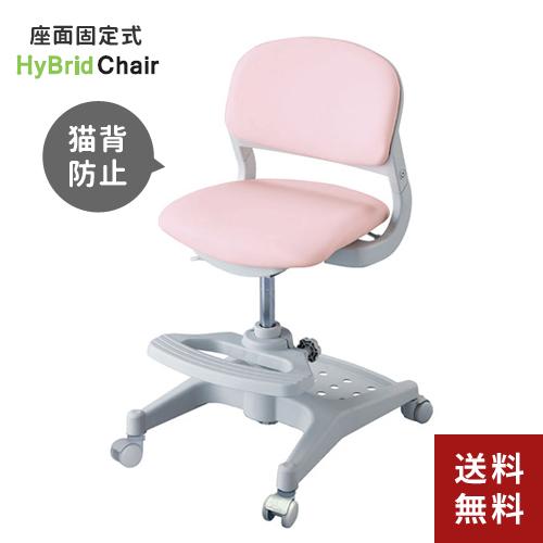 【送料無料】コイズミファニテック ハイブリッドチェア CDC-871LP 【イス 学習椅子 座面固定】