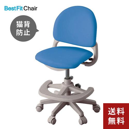 【送料無料】コイズミファニテック ベストフィットチェア CDY-664PB 【イス 学習椅子】
