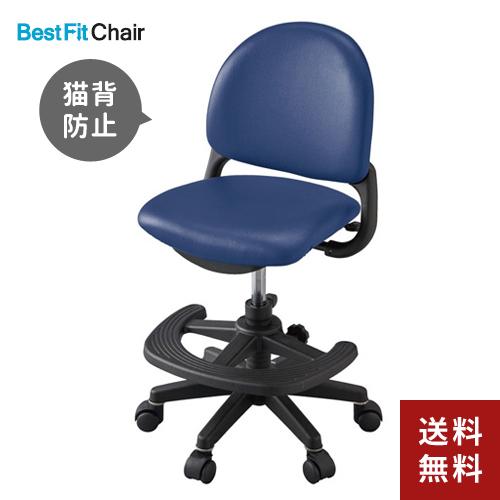 【送料無料】コイズミファニテック ベストフィットチェア CDY-665BKNB 【イス 学習椅子】