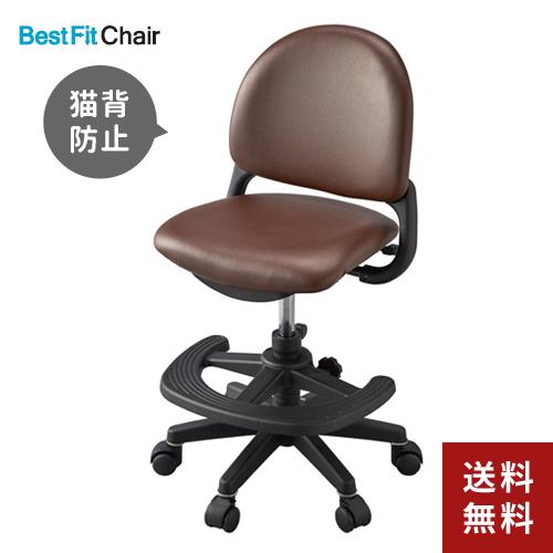 【送料無料】コイズミファニテック ベストフィットチェア CDY-666BKMB 【イス 学習椅子】