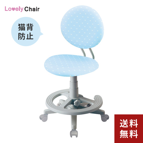 【送料無料】コイズミファニテック 回転チェア CDY-296HB 【回転ラブリーチェア イス 学習椅子】
