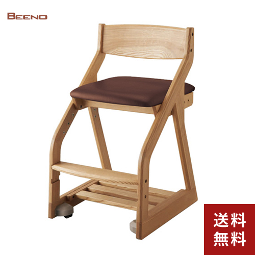 【送料無料】コイズミファニテック 木製チェア ビーノ BDC-38NSDB ▲▲【BEENO イス 学習椅子】