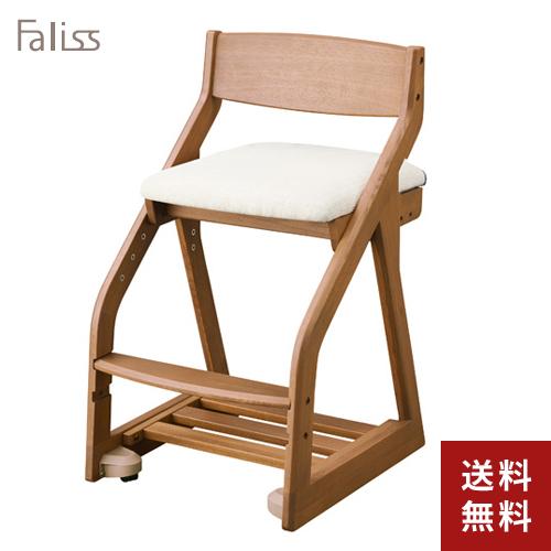 【送料無料】コイズミファニテック 木製チェア ファリス FLC-399WOIV ▲▲【Faliss イス 学習椅子】