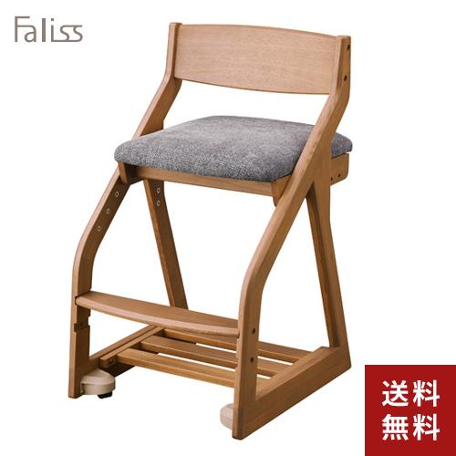 【送料無料】コイズミファニテック 木製チェア ファリス FLC-400WOGY ▲▲【Faliss イス 学習椅子】