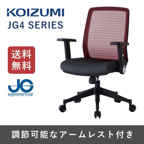 【送料無料】コイズミファニテック JG4SERIES 回転チェア レッド JG-43382RE【smtb-u】