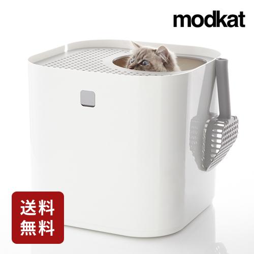 【あす楽】【送料無料】猫トイレ 本体 オシャレ 砂 砂散らからない 上から入る ホワイト カバー シート付 スコップ付 人気 Modkat Litter Box