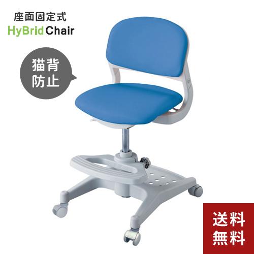【送料無料】コイズミファニテック ハイブリッドチェア CDC-874PB 【イス 学習椅子 座面固定】
