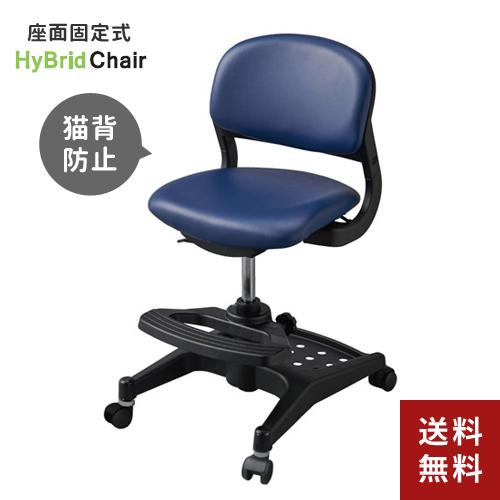 【送料無料】コイズミファニテック ハイブリッドチェア CDC-875BKNB 【イス 学習椅子 座面固定】
