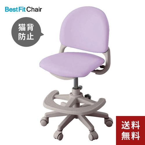 【送料無料】コイズミファニテック ベストフィットチェア CDY-663PR 【イス 学習椅子】