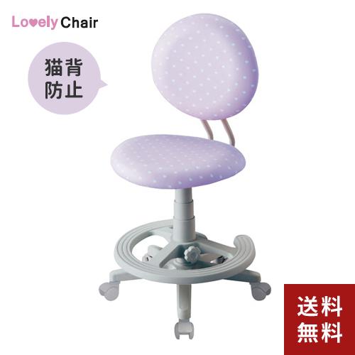 【送料無料】コイズミファニテック 回転チェア CDY-297HR 【回転ラブリーチェア イス 学習椅子】