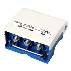 <title>3980円 待望 税込 以上で送料無料 追加で何個買っても同梱0円 サン電子 UHF UHF混合器 HM-UUFA</title>