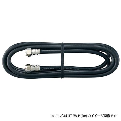 3980円 税込 以上で送料無料 (人気激安) 限定モデル 追加で何個買っても同梱0円 マスプロ電工 JFF3W-P 3m 4K 8K対応 TV接続ケーブル