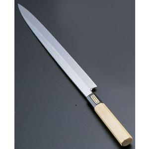 【送料無料】SA佐文 本焼鏡面仕上 柳刃 木製サヤ 33cm ASB51033