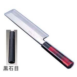 【送料無料】歌舞伎調和庖丁 忠舟 薄刃 19.5cm 黒石目 ATD0305