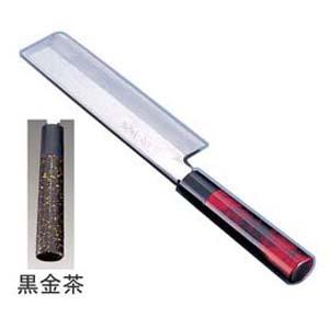 【送料無料】歌舞伎調和庖丁 忠舟 薄刃 21cm 黒金茶 ATD0307
