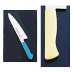 【送料無料】抗菌カラー庖丁 牛刀 27cm MGK-270 イエロー AKL0927YE