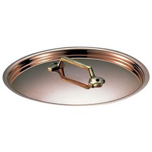 【送料無料】モービル 銅 鍋蓋 真鍮柄 40cm用 2165.40 ANB04314