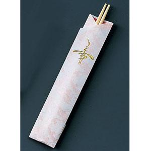 【送料無料】袋入祝箸5膳 アスペン祝箸 24cm両細 (1ケース300パック入) XHSA7