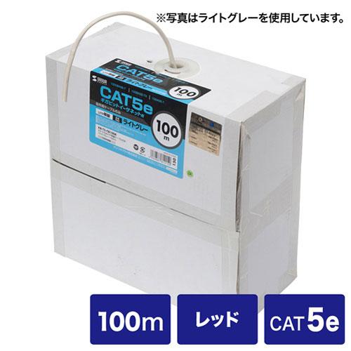 【送料無料】サンワサプライ カテゴリ5eUTP単線ケーブルのみ 100m レッド KB-T5-CB100RN