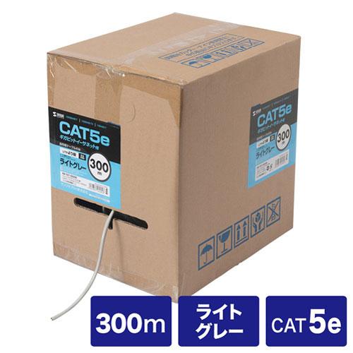 【送料無料】サンワサプライ カテゴリ5eUTPより線ケーブルのみ 300m ライトグレー KB-T5Y-CB300N