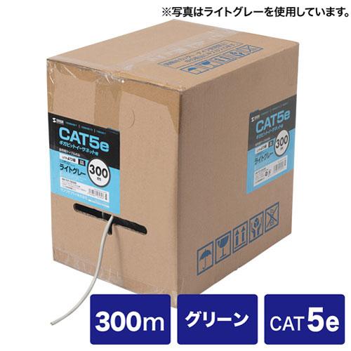 【送料無料】サンワサプライ カテゴリ5eUTPより線ケーブルのみ 300m グリーン KB-T5Y-CB300GN