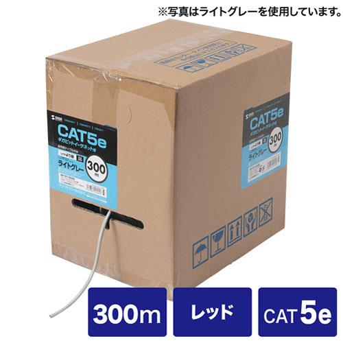 【送料無料】サンワサプライ カテゴリ5eUTPより線ケーブルのみ 300m レッド KB-T5Y-CB300RN