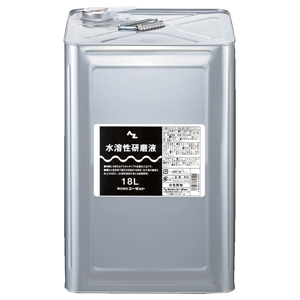 【送料無料】AZ エーゼット 水溶性研磨液 18L 818