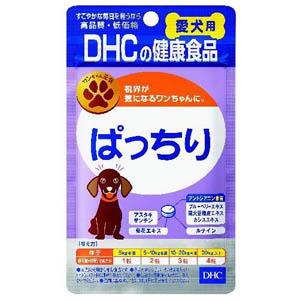 3980円 ファクトリーアウトレット 日本限定 税込 以上で送料無料 追加で何個買っても同梱0円 DHC 5360002 ディーエイチシー ぱっちり 60粒
