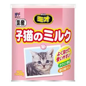 新作 大人気 3980円 税込 以上で送料無料 追加で何個買っても同梱0円 日本ペットフード ミオ 子猫のミルク mio 舗 250g 1010186