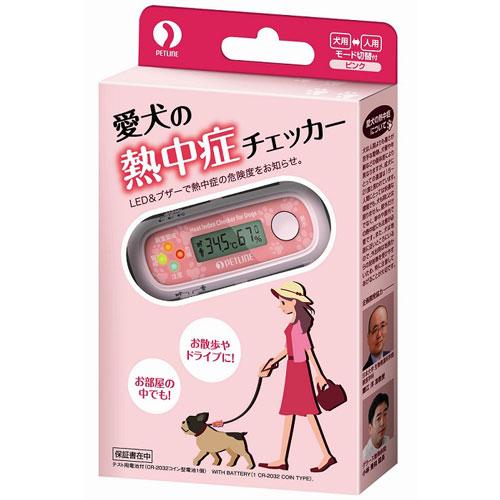 ペットライン 愛犬の熱中症チェッカー ピンク 1040520