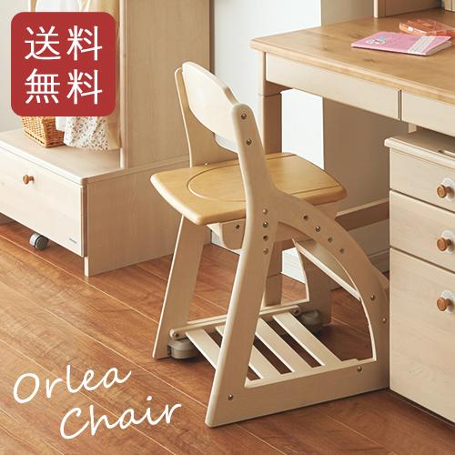【送料無料】コイズミ 木製チェア オルレア SDC-149 WWNK 【オルレアチェア イス 学習椅子】