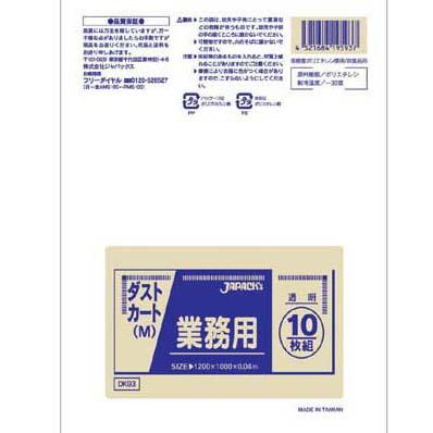【送料無料】業務用ダストカート用ポリ袋M(120L) (200枚入) DK93 透明 KPL2002