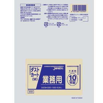【送料無料】業務用ダストカート用ポリ袋M(120L) (200枚入) DK94半透明 KPL2003