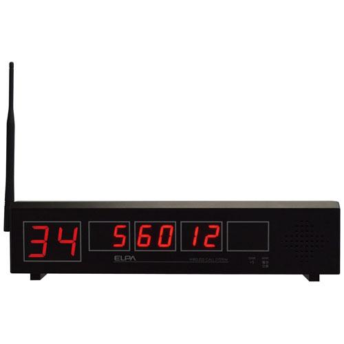 【送料無料】エルパ ELPA ELPA ワイヤレスコールシステム 受信器 EWJ-T01 PWIM501