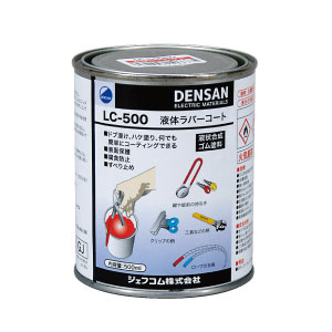 【送料無料】ジェフコム 液体ラバーコート LC-500BN