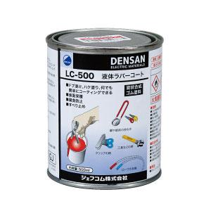 【送料無料】ジェフコム 液体ラバーコート LC-500GN
