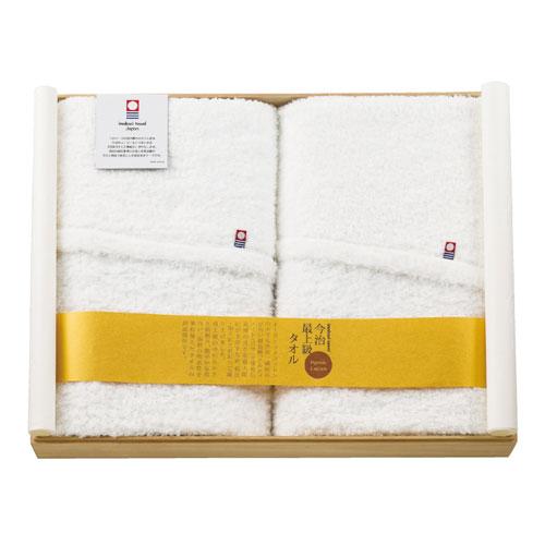【送料無料】今治最上級タオル 今治最上級オーガニックコットンバスタオル 2枚セット IMS-1500